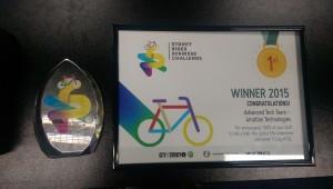 bike-award